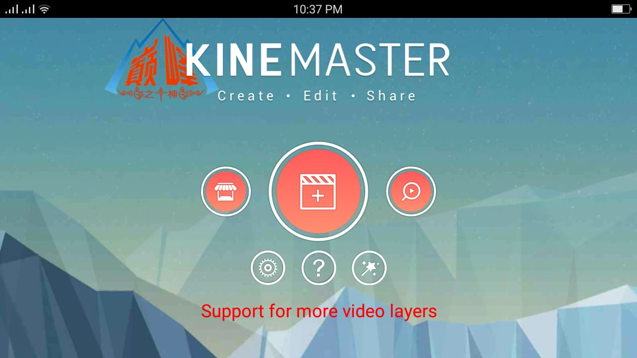 KineMaster MOD APK 5