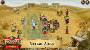 Braveland Battles MOD APK Android 1.55.8 Screenshot