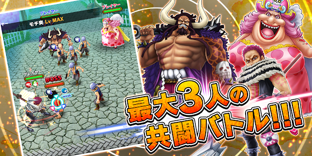 ONE PIECE HD Anime Wallpaper for Android - APK Download