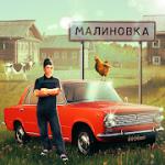 Russian Village Simulator 3D MOD APK android 1.1