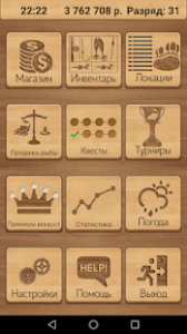 True fishing key fishing simulator mod apk android 1.14.4.682 screenshot