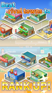 Dream town story mod apk android 1.7.9 screenshot