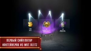 Blitz cases mod apk android 5 screenshot