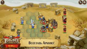 Braveland battles mod apk android 1.64.5 screenshot